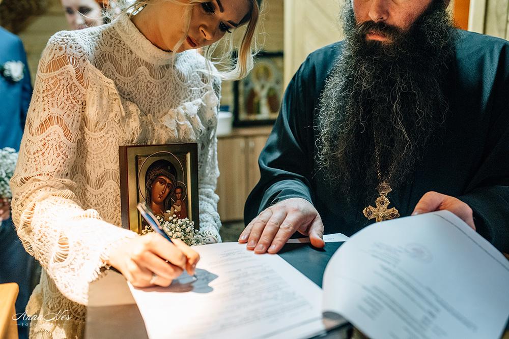 fotografia-monastyr-bialystok-2017-53